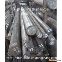 厂价现货直销329双相不锈钢圆钢EF+AOD精炼热卖