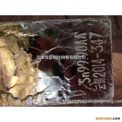 亚虎国际娱乐客户端下载_现货供应 云锡 锡锭 sn99.9