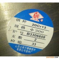 无锡40cr13不锈铁圆钢