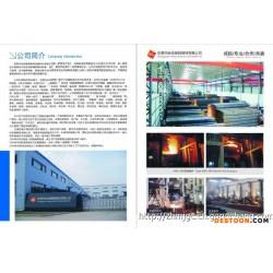 东莞纵恒模具钢材供应CR12W钢图片