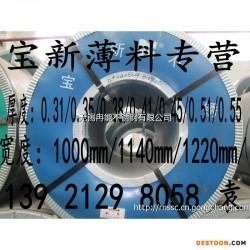 无锡不锈钢卷板|无锡304不锈钢卷板|无锡316不锈钢卷板图片