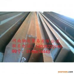 供应舞钢压力容器板SA516-70,SA387,SA537,A204G