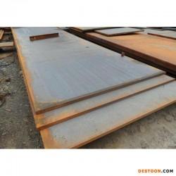 日照供應現貨Q295NH耐候板圖片
