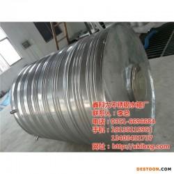 不锈钢水箱价格_鑫科力不锈钢水箱(已认证)_山西不锈钢水箱图片