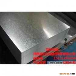 永州镀锌板价格|张家界镀锌板价格|湘西镀锌板价格