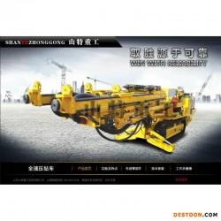 全液压钻车价格 全液压钻车生产厂家