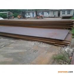 安阳市仟祥钢铁-中厚板