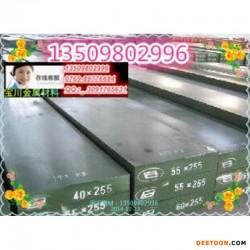 YK30冷作工具钢;宝川直销
