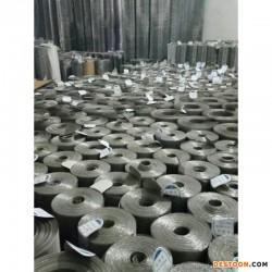 不锈钢网#江门304筛网#江门不锈钢网网厂家
