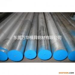 东莞市万华模具钢材有限公司图片