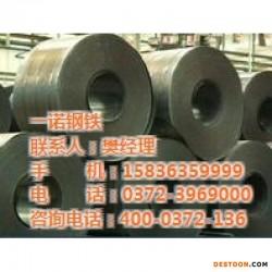 镀锌卷板_优质镀锌卷板_一诺钢铁(认证商家)图片