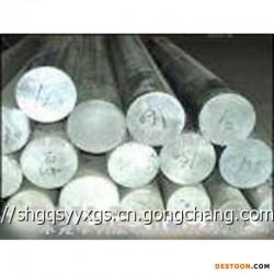 上海光穹售X12CrS13不锈钢