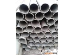 邵阳市 酸洗钝化钢管18866525555