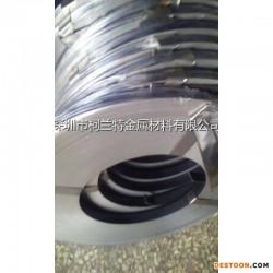厂家销售平台【大量现货出售65MN/65锰钢带】规格0.15mm