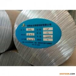 6063铝棒|合金铝棒|优质铝棒