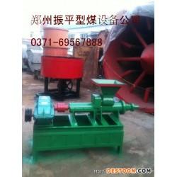 宜化煤棒机设备,宜化哪里生产煤棒机