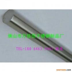 现货光亮3MM|6MM圆棒|5mm不锈钢元棒