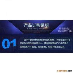 厂家304不锈钢圆管219*3.0 现货供应304无缝不锈钢管273*4.0价格