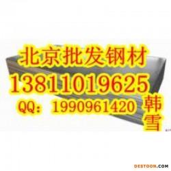 北京密云哪里卖轻轨及钢轨配件价格便宜