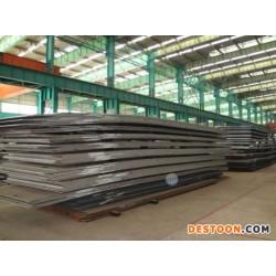 特价钢板Q460D材质分析,Q460D现货 上海昊九金属实业有限公司图片