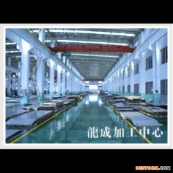 无锡龙成不锈钢304/304J1冷轧不锈钢卷平板