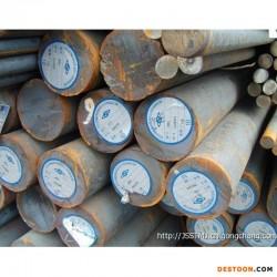 供应 40mn 优质碳素钢 现货 原厂材质单 价格优惠