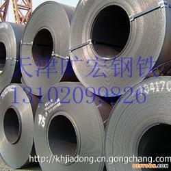 北京耐候鋼銹鋼板幕墻裝飾新型材料q450nqr1低價現貨供應圖片