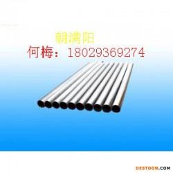 304不锈钢装饰焊管销售厂家