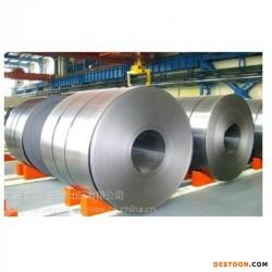 韩国浦项与东部的镀铝钢板(具体价格电议)图片