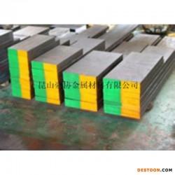 8407鋼材,8407鋼材作用,8407鋼材價格圖片