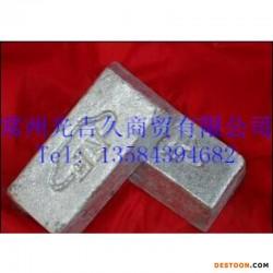 亚虎国际pt客户端_优质的1#锡锭 电解锡 锡板 常州锡锭价格 云锡厂家直供