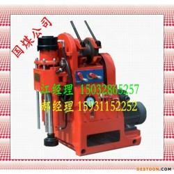 供应ZLJ650煤矿用坑道钻机图片