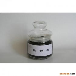 武川县万恒工贸长期供应超纯铁精粉
