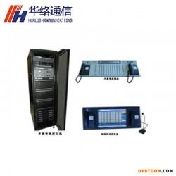 KTJ102多媒体调度机 无线调度机wifi小型低价调度机