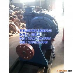 亚虎国际娱乐客户端下载_石家庄耐磨渣浆泵80ZJ-I-A39