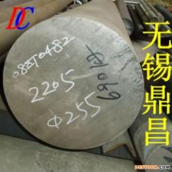 亚虎国际pt客户端_2205圆钢 圆钢 不锈钢 无锡鼎昌