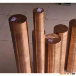 C17500铍铜板 c17500铍铜棒