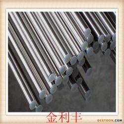 深圳供应SUJ2轴承钢棒 现货批发SUJ2圆钢 批发SUJ2模具钢