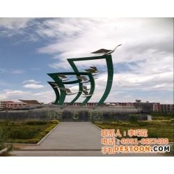 长治不锈钢雕塑|广鑫不锈钢|景区不锈钢雕塑图片
