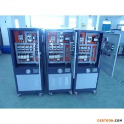 模温机 水温机 冷水机 运油机 运水机 冷水机