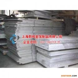 翰鸣供应碳素结构钢Q235(A3)