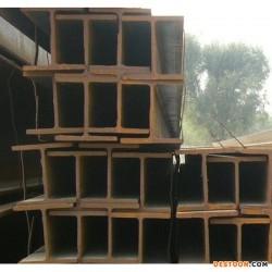 國標H型鋼/焊接H型鋼/H型鋼生產廠家/H型鋼新價格圖片