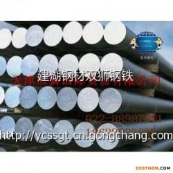 圆钢|合结元|优特圆钢|工业圆钢|碳元|建湖圆钢|盐城圆钢