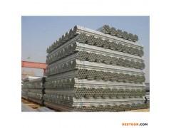天津利达镀锌管厂