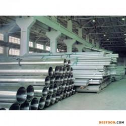 无锡304不锈钢管特价销售 304H小口径厚壁不锈钢管 无锡不锈钢管