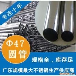 佛山304不锈钢圆管,304不锈钢焊管,304不锈钢毛细管