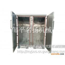 厂家专业生产馒头蒸箱|米饭蒸柜|不锈钢馒头蒸房