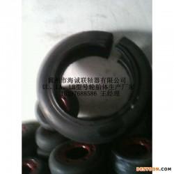 LA、RF轮胎联轴器轮胎体 _联轴器配件,LA、RF轮胎联轴器轮胎体