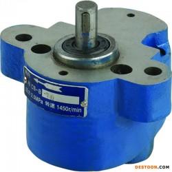 CB-B10  低压定量齿轮泵