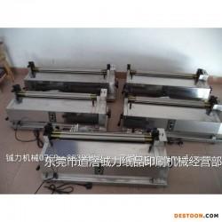 不锈钢调速胶水机_不锈钢调速胶水机厂家_不锈钢调速胶水机价格图片